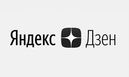 Канал INTROCAR на Яндекс.Дзене